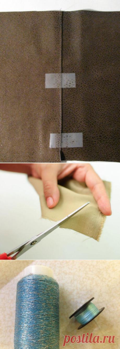 Полезные лайфхаки для тех, кто шьет… — Бабушкины секреты