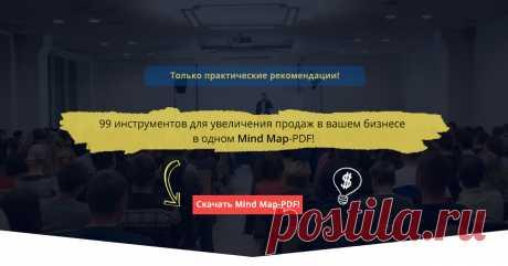 Получите пошаговую стратегию по продвижению Вашего онлайн бизнеса с помощью Email-маркетинга! pismo3.php?gcao=641&gcpc=1f197