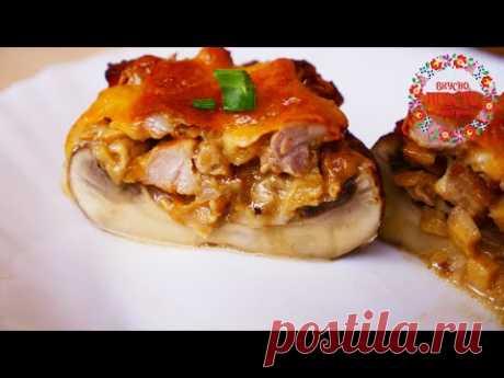 Невероятно вкусные грибы с мясом на обед, ужин и даже праздник! Вкусно Просто и Доступно