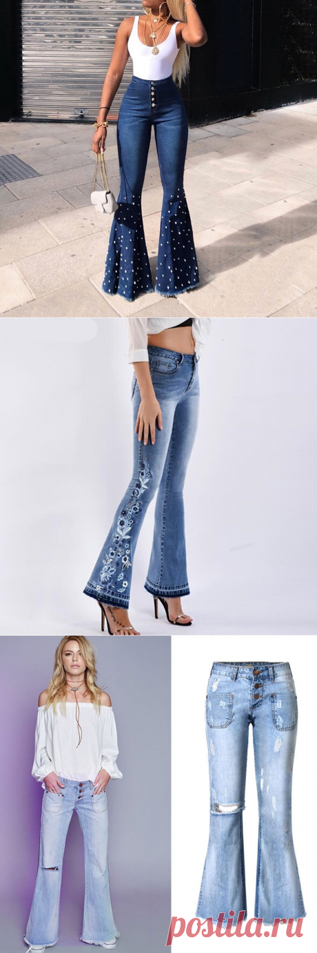 Styling Ideas How to Look Taller With Bell Bottom Jeans |