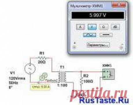 Расчет трансформатора тока | Самоделки своими руками Для измерения тока в переменных цепях порой удобней использовать трансформатор тока. Такой трансформатор прост в расчетах, в изготовлении и имеет некоторые преимущества