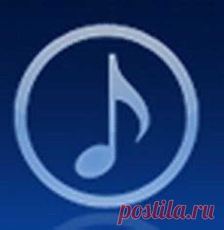 Заставка для доски_Музыка
