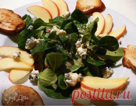 Полевой салат с сыром с голубой плесенью и яблоком, пошаговый рецепт, фото, ингредиенты - Сабина