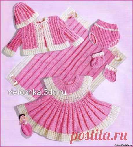 Вязаный комплект для маленькой принцессы - Вязание комплектов и комбинезонов для новорожденных - Вязание малышам - Вязание для малышей - Вязание для детей. Вязание спицами, крючком для малышей
