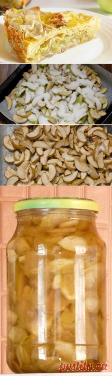 Консервированная яблочная начинка для пирогов - My izumrud