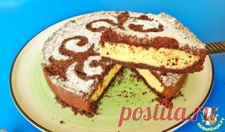 Королевский творожный пирог Кулинарный рецепт