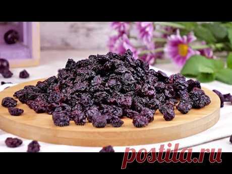 🍒Готовим домашние сухофрукты! Вяленая вишня без косточек - вкусно и полезно! Цукаты из вишни!