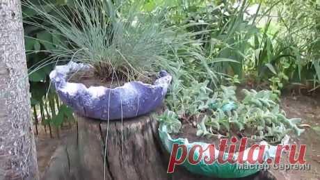 Вазон для сада из песка и цемента   Мастер Сергеич   Яндекс Дзен