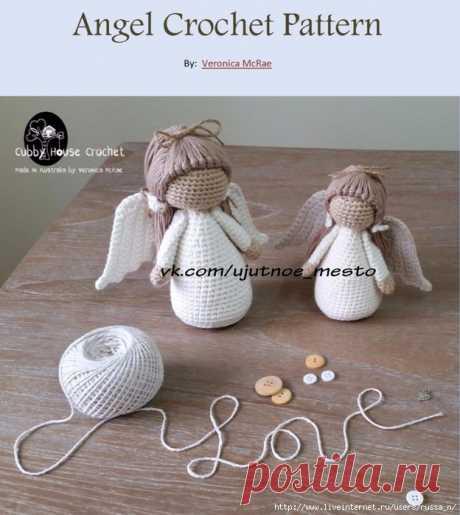 Ангел/ Игрушки