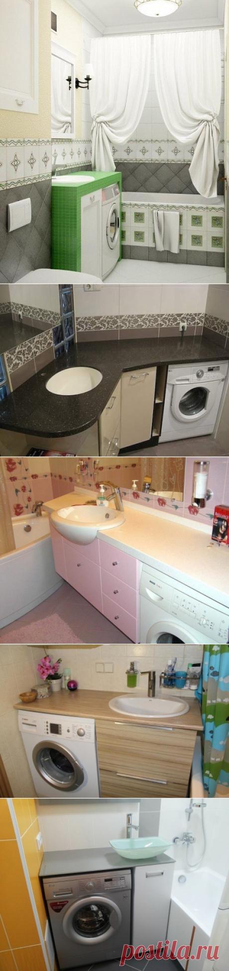 Куда пристроить стиральную машину