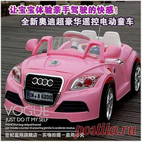 Детский автомобиль! Будьте внимательны - цены могут меняться в зависимости от цвета. При входе на сайт, зарегестрируйтесь!