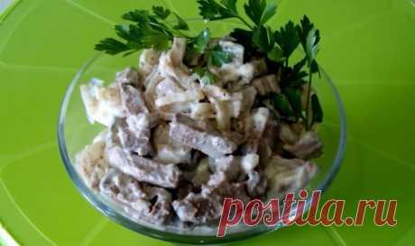 Рецепт печінкового салату з цибулею
