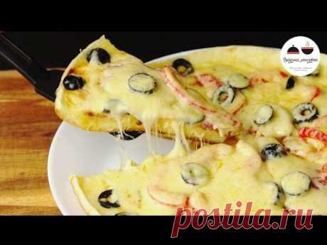 ПИЦЦА НА СКОВОРОДЕ  Быстрый рецепт вкусной пиццы  Pizza in a Pan - YouTube
