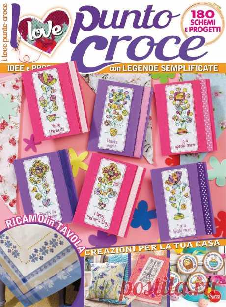 I Love Punto Croce №10 2021