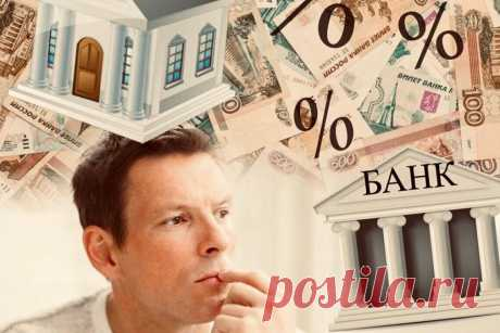 Когда нас грабят банки мы молчим... | Солана YTour | Яндекс Дзен