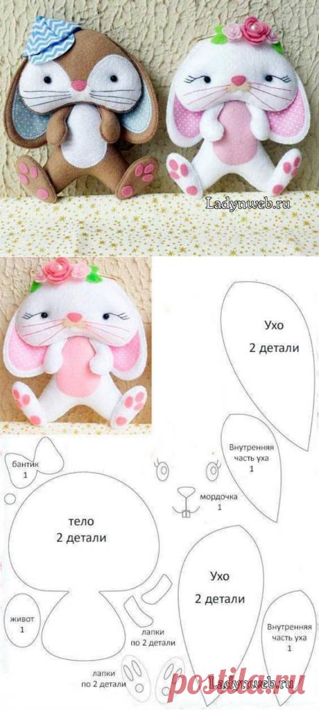 Заяц из фетра выкройка и описание | Ladynweb.ru
