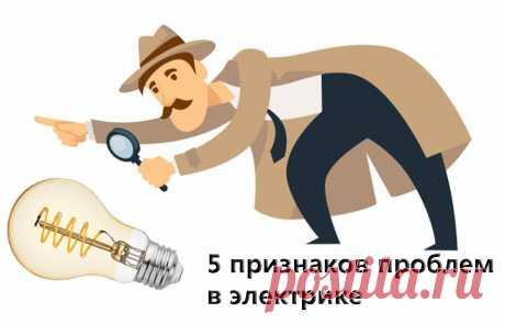 С первого взгляда я определяю, где «скоро сгорит»: 5 видимых проблем в электрике | Электрика для всех | Яндекс Дзен
