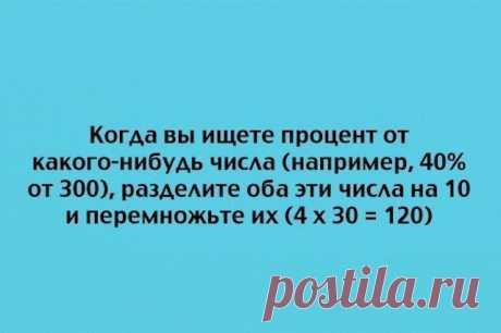 (5) Мой Мир@Mail.Ru