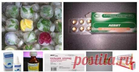 Нестандартные и очень эффективные рецепты из аптеки! ДЛЯ ЛИЦА