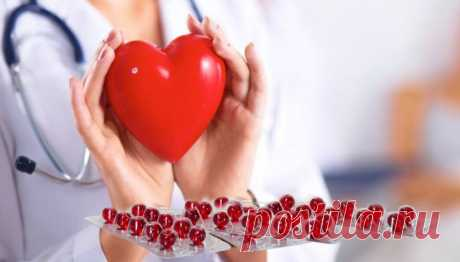 Профилактика Инфаркта Миокарда и Лечение Предынфарктного Состояния: Надежный Способ