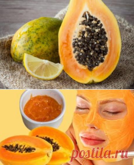 Осветляющая маска из папайи