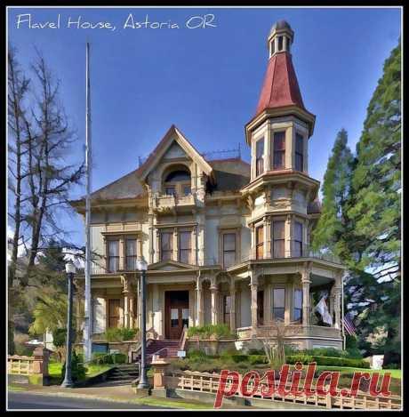 Исторический Дом Флавелов находится в Астории, штат Орегон. Он был построен (1884-1885), для капитана Джорджа Флавеля и его семьи. Капитан Флавел был известным барным пилотом на реке Колумбия и выдающимся бизнесменом.