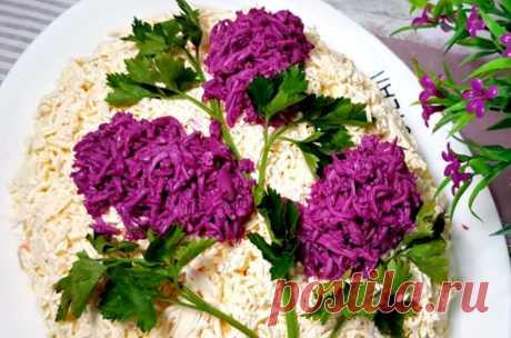 """Салат """"Сирень"""" на праздничный стол - лучший сайт кулинарии"""