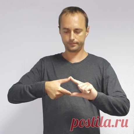 Упражнения пальцами, которые специалисты используют для развития мозга
