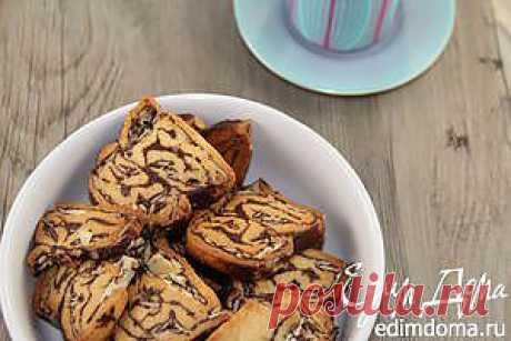 """Печенье """"Зебра""""   Кулинарные рецепты от «Едим дома!»"""