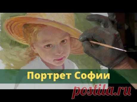 Портрет Софии - Timelapse одного рабочего дня - Юрий Клапоух