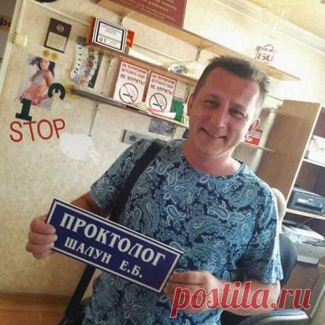 А можно мне другого врача??? ))))))