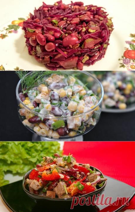 10 лучших салатов с фасолью: сытно, вкусно и питательно