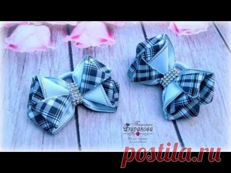 🎀 Школьные бантики из репсовых лент 🎀 Канзаши 🎀 Ribbon bow Kanzashi 🎀 Hand мade 🎀 DIY