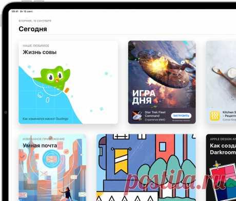 App Store – Apple (RU)