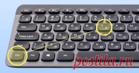 На все случаи жизни! 13 секретных комбинаций клавиш, о которых мало кто знает. — Копилочка полезных советов