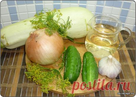 Салат «Элементарный» из кабачков, огурцов и лука Еще не закончился сезон огурцов, поэтому у вас есть возможность приготовить замечательный салат на зиму, с добавлением нового ингредиента — кабачка. Оригинальный рецепт под названием « Зимний король » мы готовили в прошлом году, а в этом решили поэкспериментировать. Итак, приступим. Для салата потребуется: огурцы 3 кг лук репчатый 1 кг соль 3 ст. ложки […] Читай дальше на сайте. Жми подробнее ➡