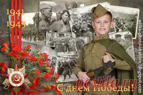 """Детский фотошаблон в PSD """"9 мая орден"""""""