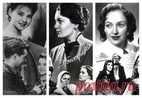 Актрисы советского кино на коллекционных открытках В советские времена многие что-нибудь коллекционировали. Кто-то марки, кто-то календари, а кто-то открытки. И особой любовью у коллекционеров открыток (филокартистов) пользовались открытки с актёрами ...