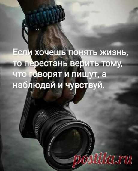 Викторъ Гиштымултъ