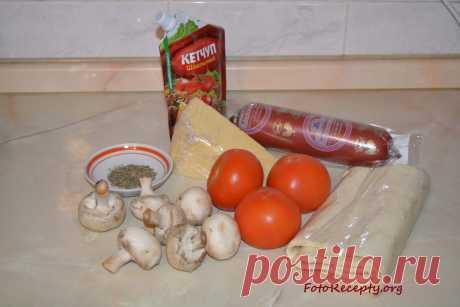 Быстрая пицца на слоеном бездрожжевом тесте в духовке — Пошаговые рецепты блюд с фото в домашних условиях