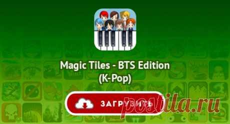 Magic Tiles - BTS Edition (K-Pop)