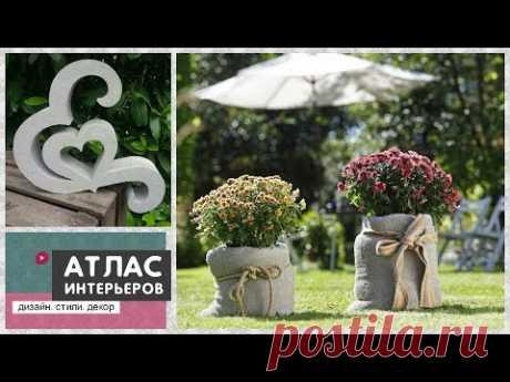 Los artículos del cemento por las manos. Las ideas para la casa de campo y el jardín: el florero, la decoración y las esculturas del hormigón