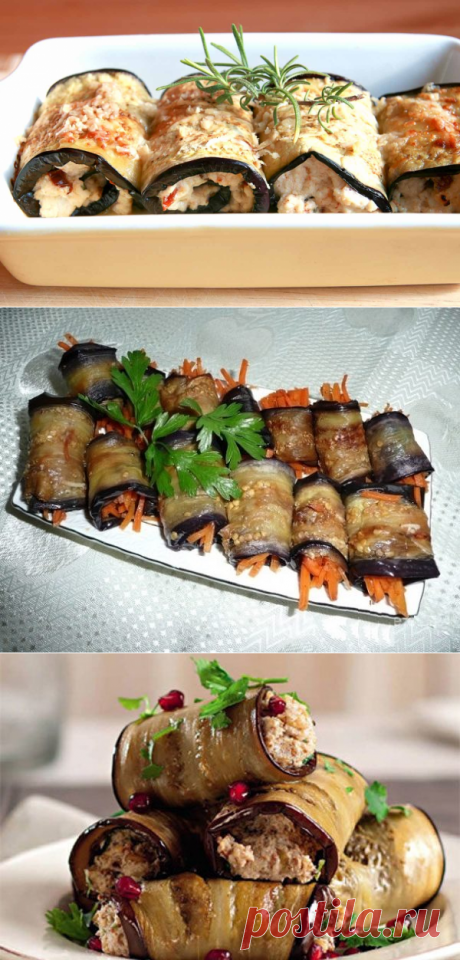 Рулетики из баклажанов с разными начинками рецепты