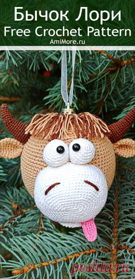 PDF Бык Лори крючком. FREE crochet pattern; Аmigurumi animal patterns. Амигуруми схемы и описания на русском. Вязаные игрушки и поделки своими руками #amimore - бык на ёлку, маленький бычок, корова, коровка, телёнок, ёлочный шар, новогоднее украшение.
