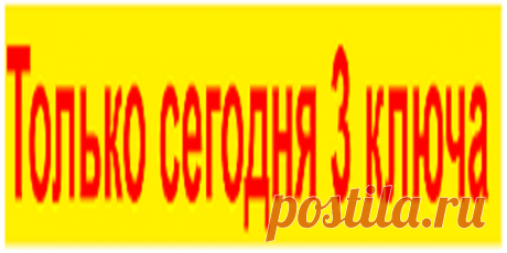 Amount of social payments 2015 | References | City of Taraz | Information portal