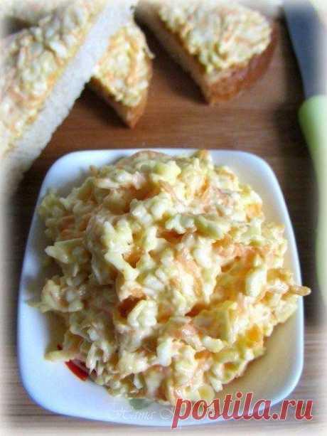 """Салат """"Огонек"""".  Простая, быстрая, но очень вкусная закуска из плавленого сырка, моркови и яиц"""