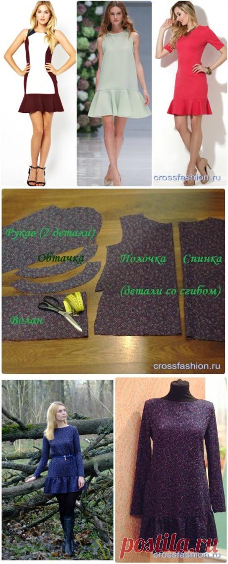 Crossfashion Group - Шьем платье с воланом по низу своими руками: мастер-класс из блога «Дела швейные»