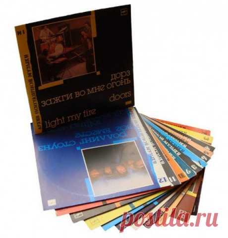 Серия пластинок «Архив популярной музыки» фирмы «Мелодия»-1980-2000 гг