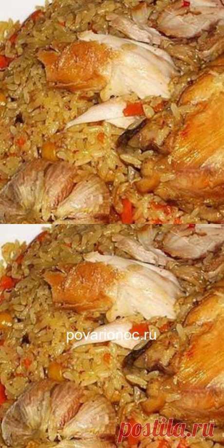 Секреты приготовления узбекского плова с курицей. Пальчики оближите!