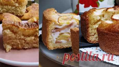 Три пирога с яблоками, которые можно приготовить вместо Шарлотки (три разных рецепта) Эти три пирога с яблоками я часто готовлю вместо Шарлотки. Три разных рецепта яблочных пирогов.